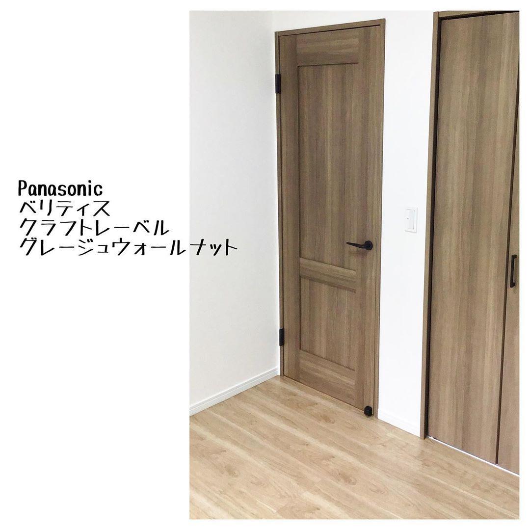 ボード Panasonic 建具 のピン