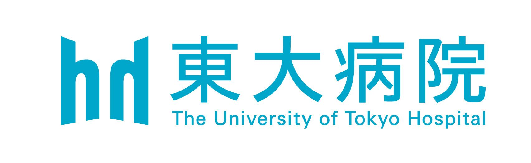 東京大学医学部附属病院 病院 歯科 医学部