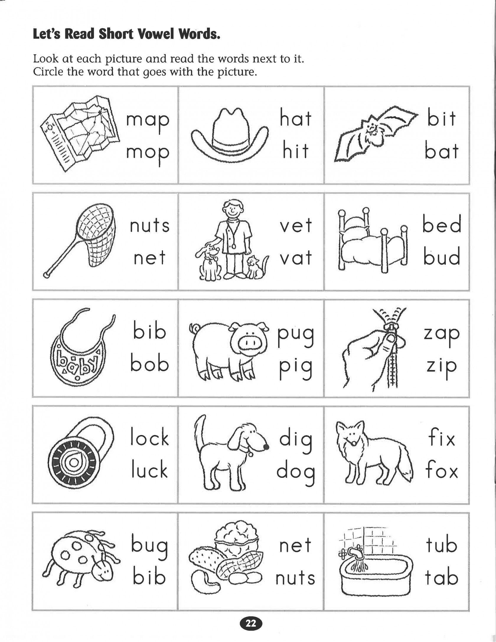 5 Kindergarteen Worksheets Pictures State Words