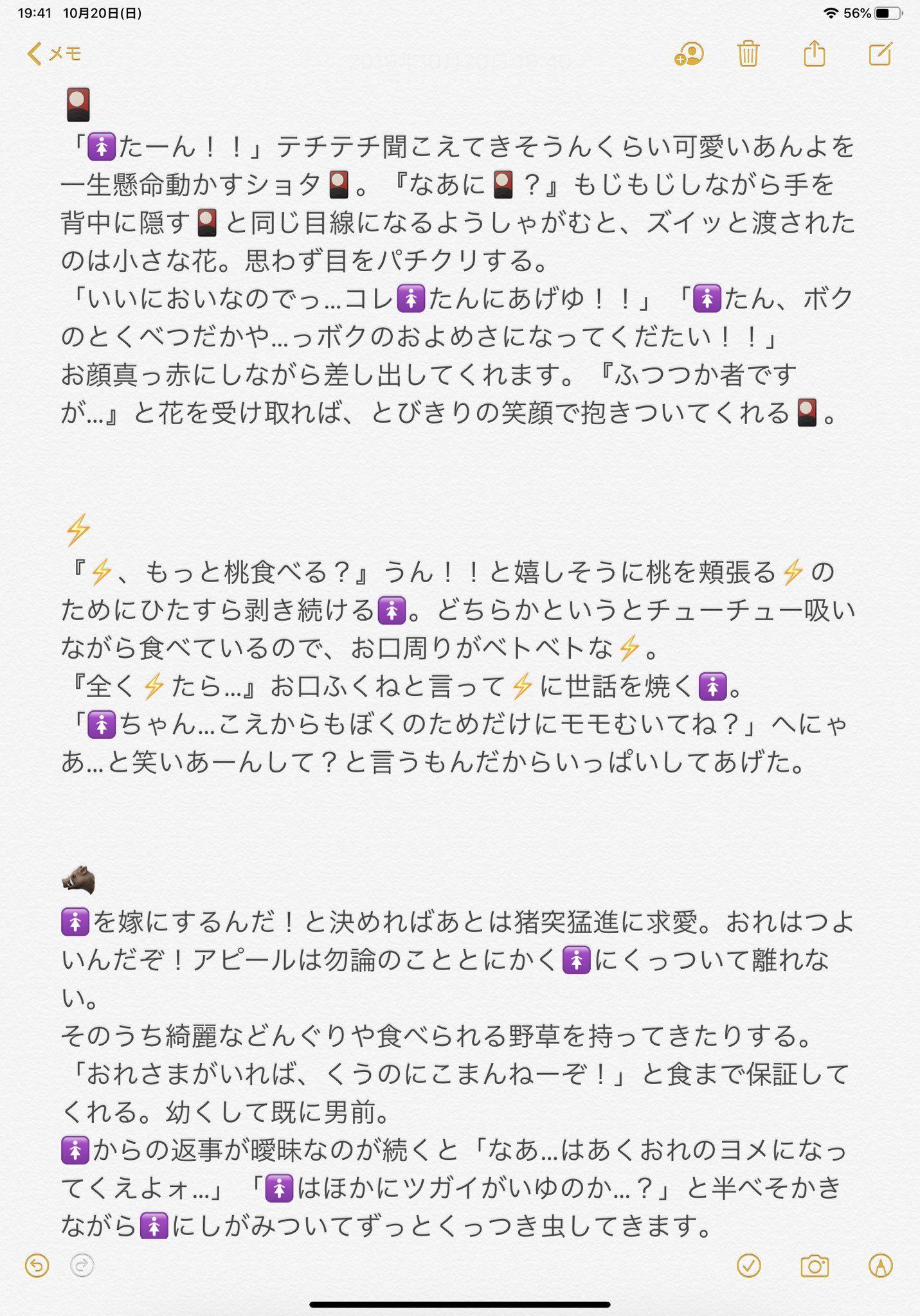 夢 の 刃 小説 ピンク 鬼 滅