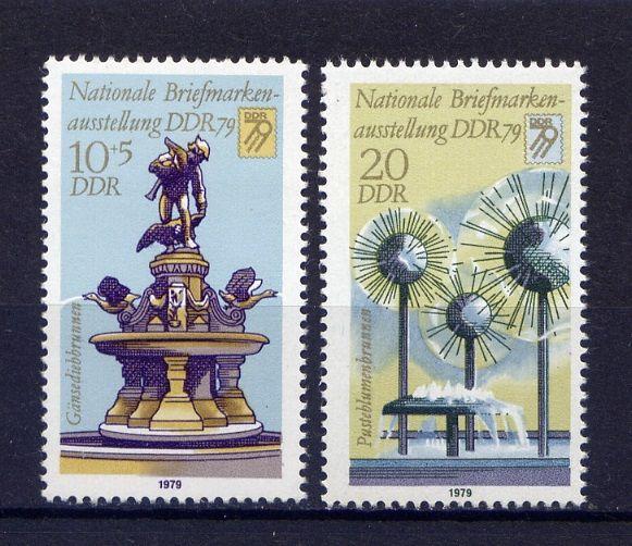 Nationale #Briefmarkenausstellung #DDR 1979