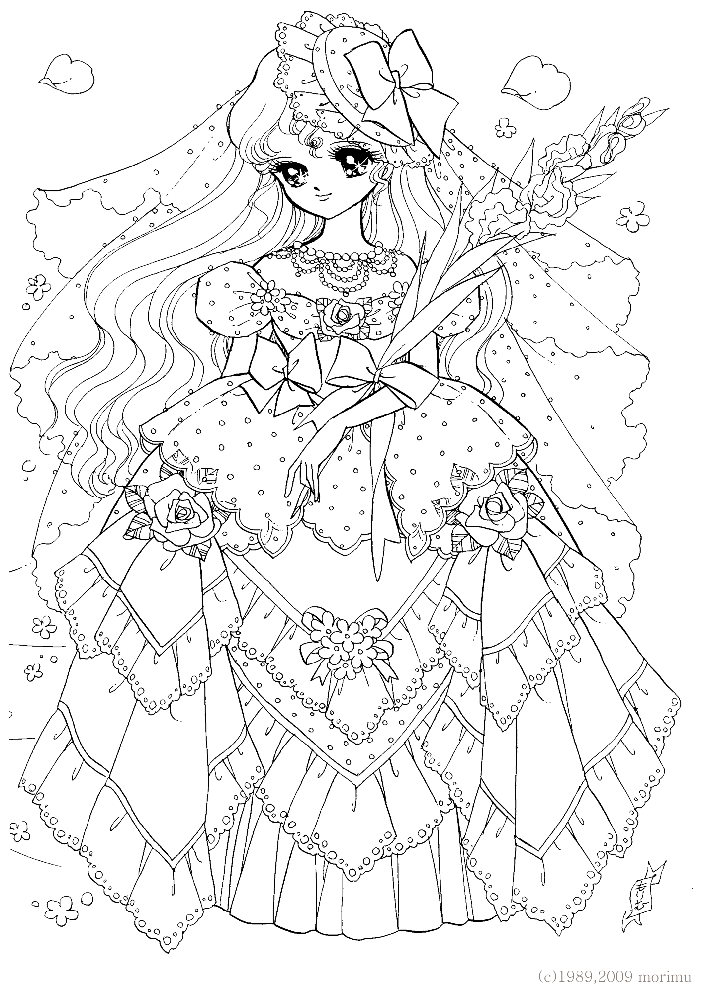 Http Morimu Com Nurie Coloring Pages Coloring Books Cute Coloring Pages
