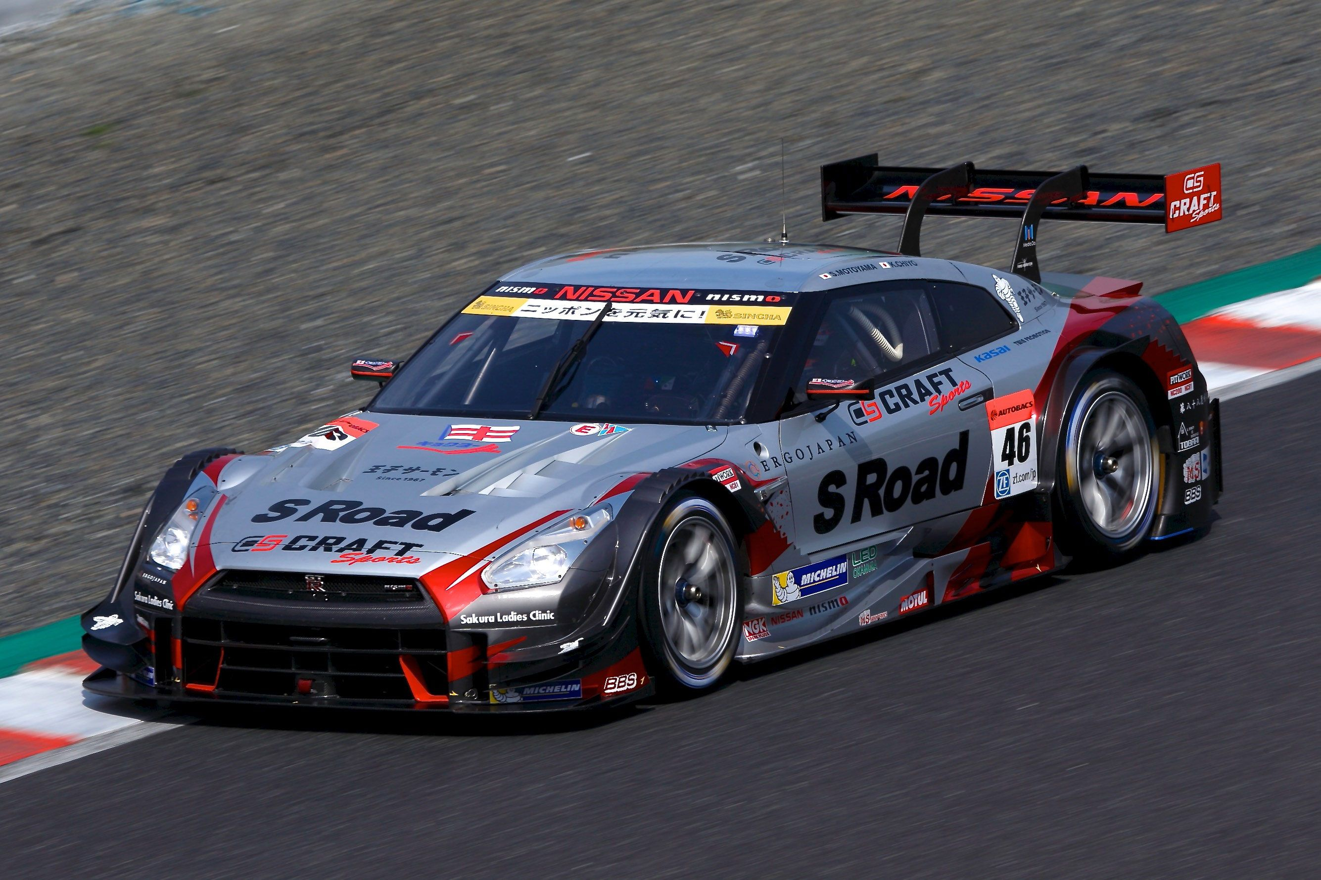 Image For 16 Nissan Gt R Super Gt Wallpaper レースカー 日産スカイライン 日産 Gtr