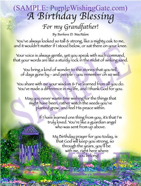 Birthday Blessing for Grandfather