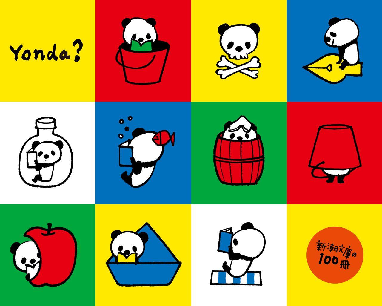 100 Orange おしゃれまとめの人気アイデア Pinterest Tachibanakaworu キャラクターデザイン パンダ ポップなイラスト