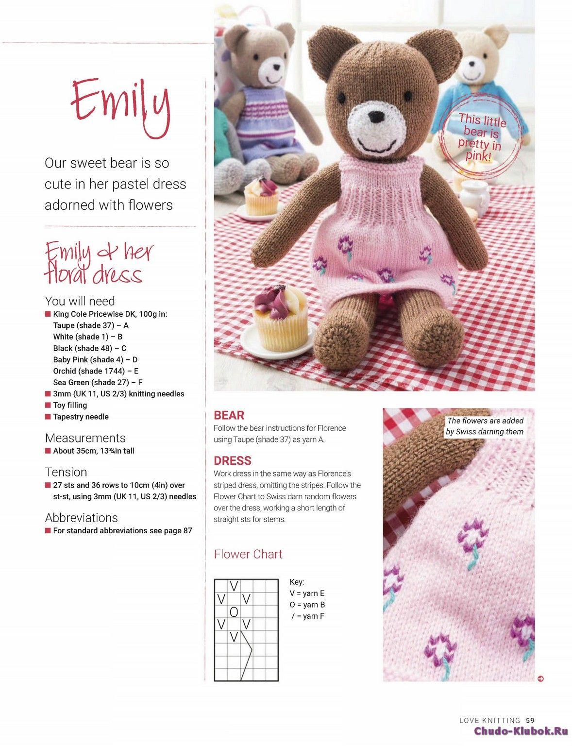 Love Knitting for Baby 5 2017 | Muñecos de punto y Puntos