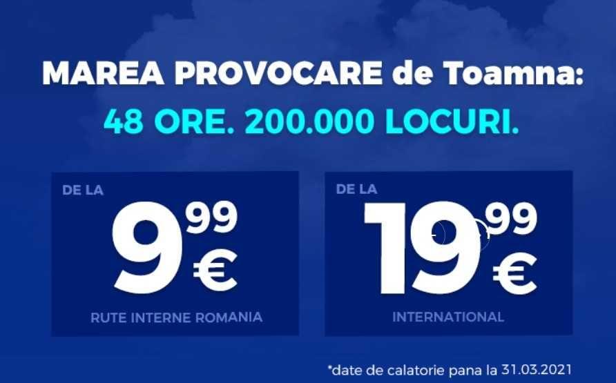 Promoție Blue Air 200 000 De Locuri La Tarife De La 9 99 Euro Zboruri Interne și De La 19 99 Euro Zboruri Internaționale Weather Weather Screenshot