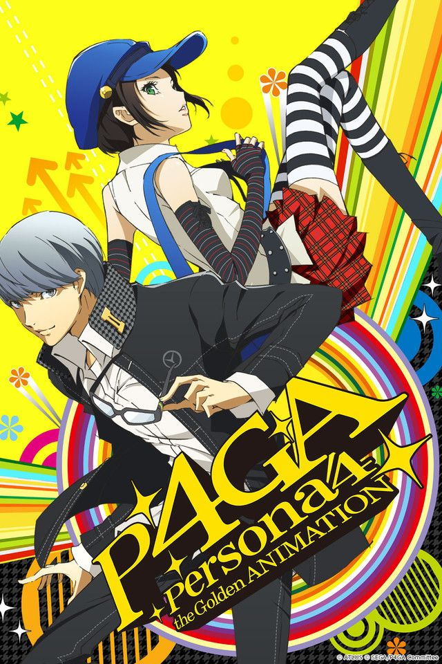 Persona 4 the Golden ANIMATION Anime ENG-Sub