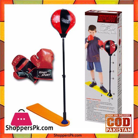 Buy Kids Punch Bag Ball Boxing Gloves Mitts Kit Childrens