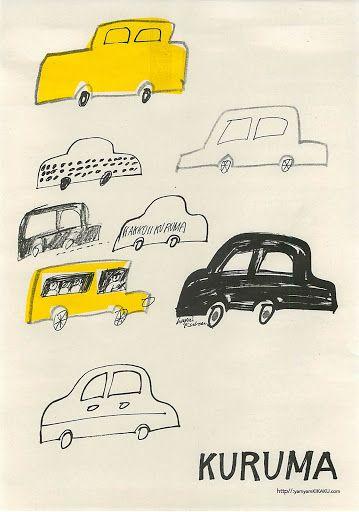 Jam置き広場 レトロ印刷 車 イラスト デザイン