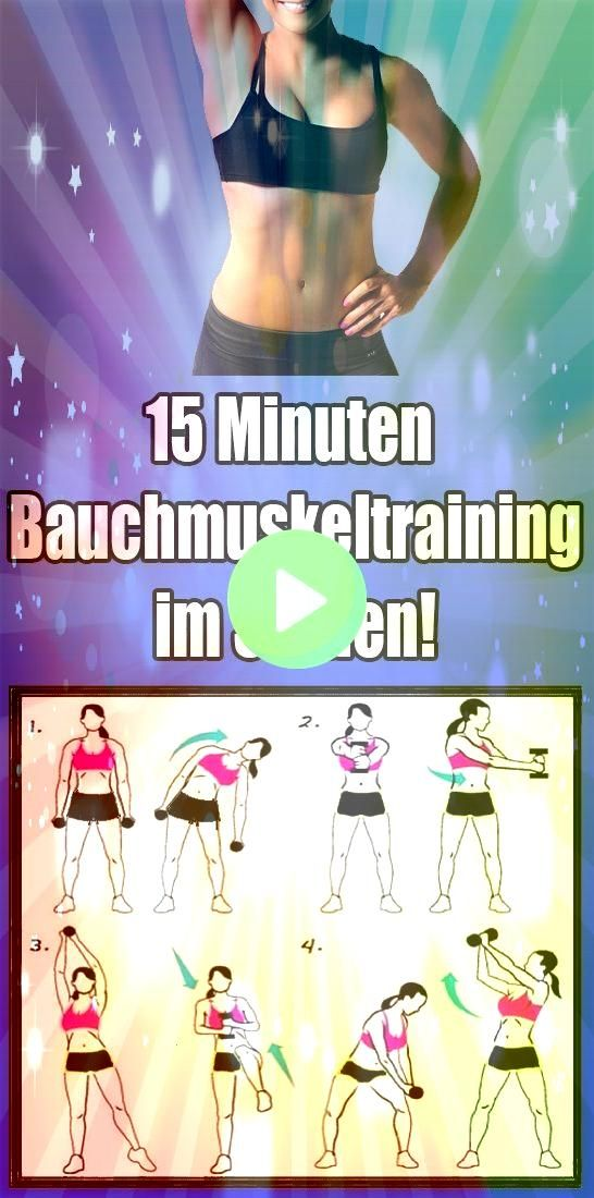 you have your abdominal muscles standing you will never return to situps Once you have your abdominal muscles standing you will never return to situps Once you have your...