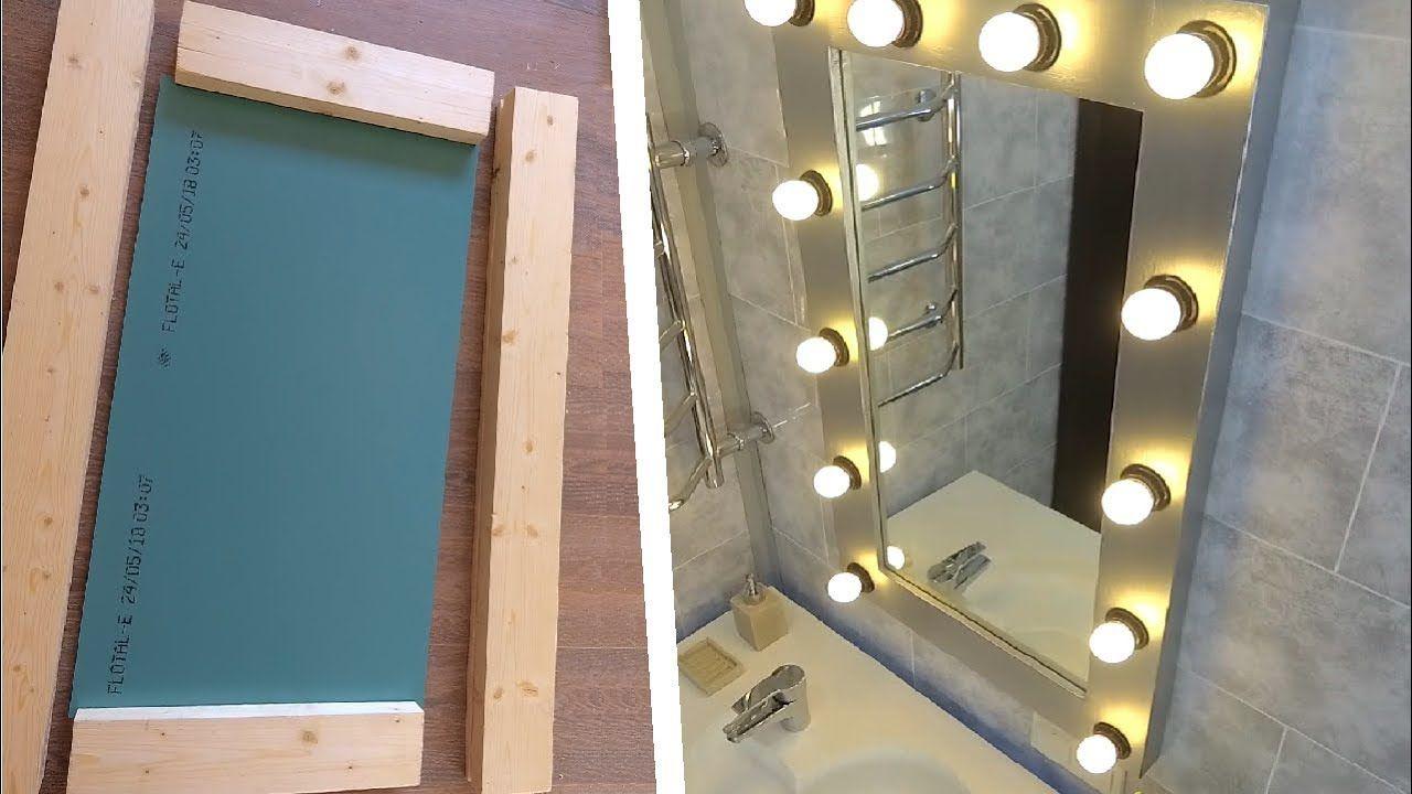 DIY Makeup Mirror With Lights in 2020 Diy makeup mirror