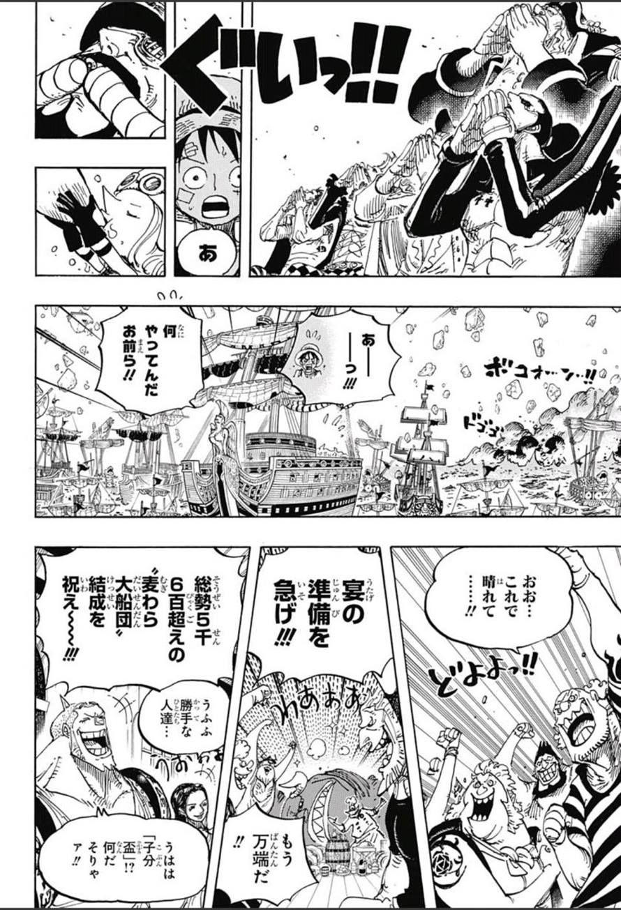 ワンピース chapter 800 page 12 one piece chapter one piece comic manga pages