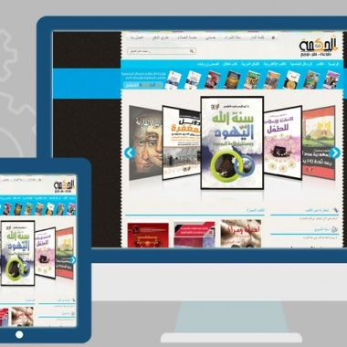 تصميم موقع دار الحكمة عرب نيوتك Projects Portfolio Views