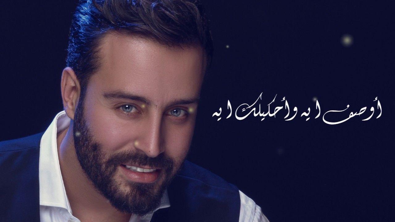 Pin On Ahlam Mostghanmi