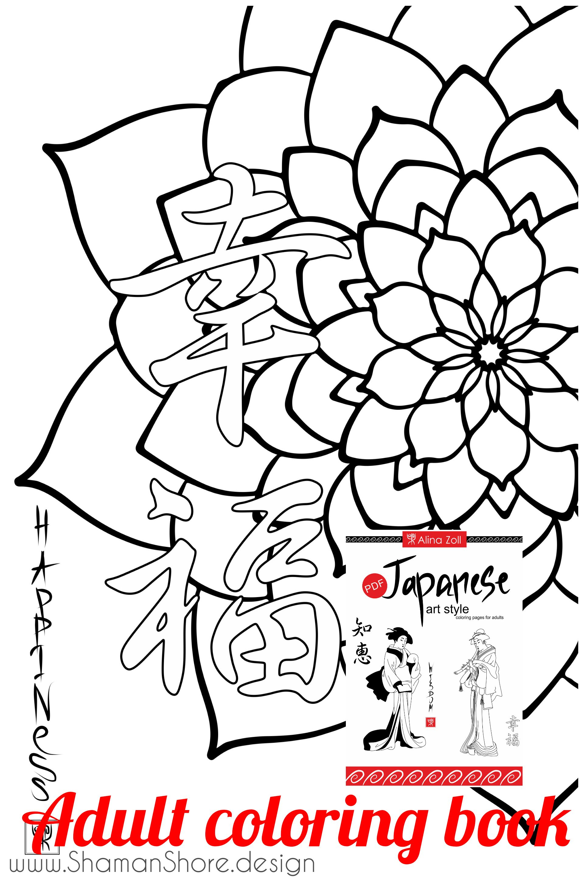 Japanese Coloring Pages for Grown Ups, Coloring Book for Adults ...