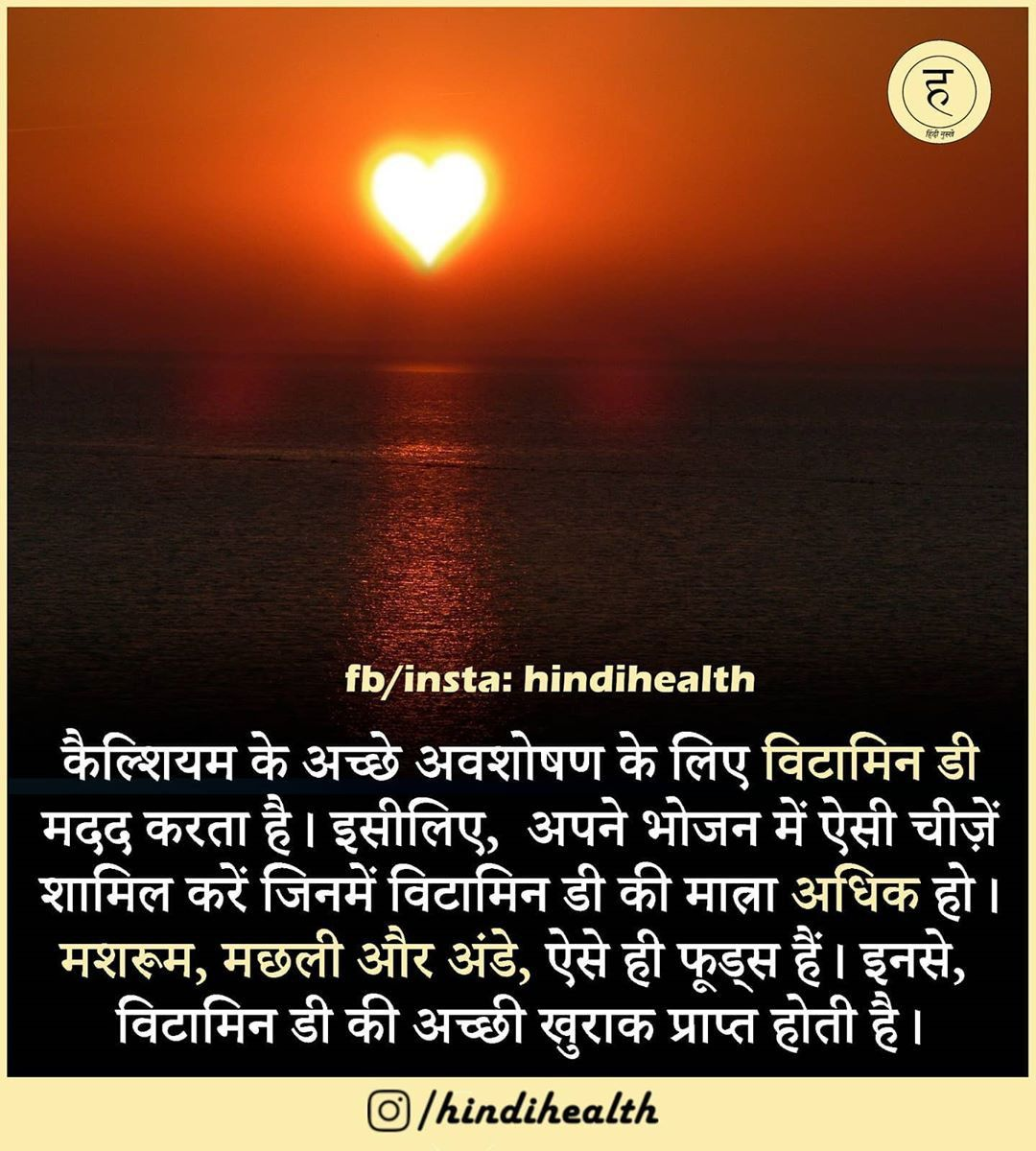 Pin by rinku singh on health tips in 2020 health tips