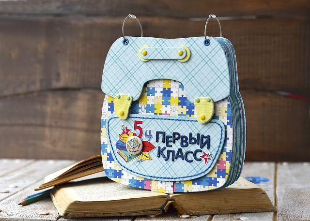 By Ekaterina_Ko: Школьный альбом/School album