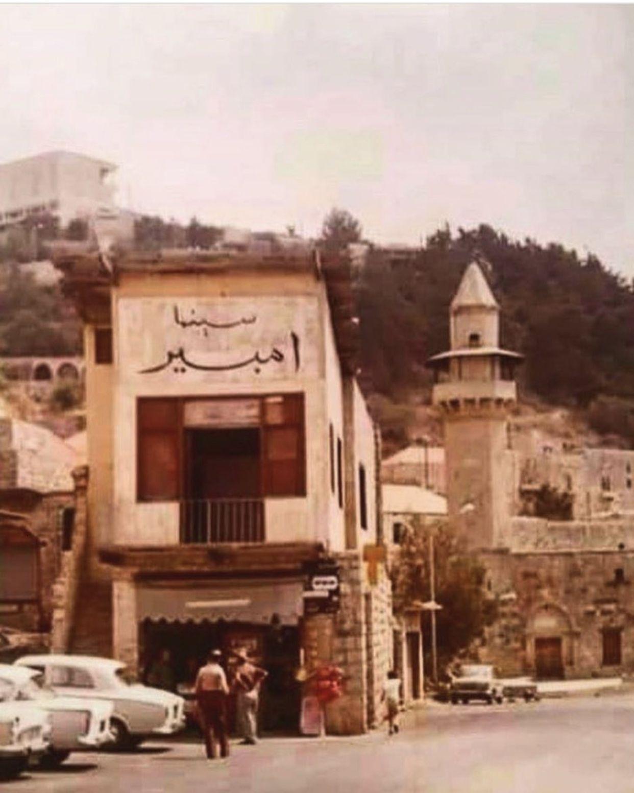 Deir el qatar 1972 beirut lebanon lebanon lebanon culture
