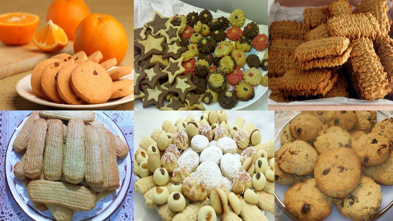 ملف كامل لطرق عمل جميع أنواع البسكويت بسكويت العيد شرح شامل بالتفصيل Cooking Recipes Cooking Art Recipes