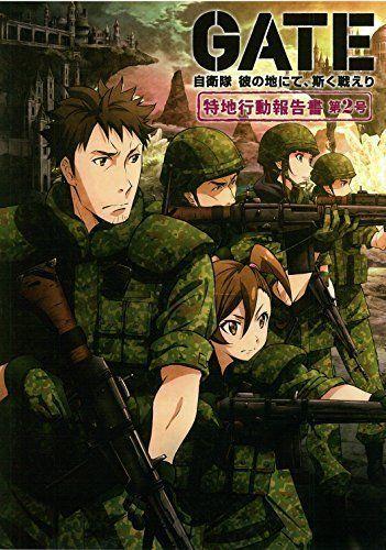 Pin On Anime Manga Game Illustration Art Book