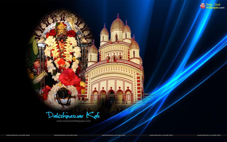 download dakshineswar kali hd