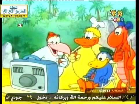 01 الكرتون الإسلامي جزيرة المغامرات بجودة عالية Character Disney Characters Winnie The Pooh