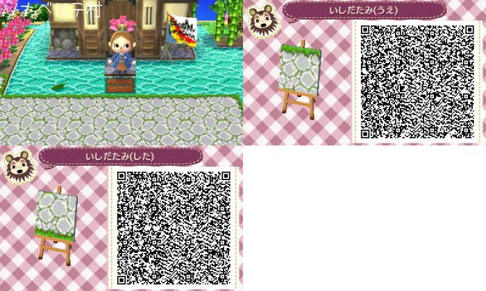 New Leaf Qr Paths Only Animal Crossing New Leaf Animal