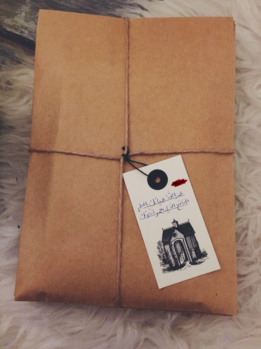 تغليف كتب Book Wrapping Book Wrap Creative Embroidery Book Qoutes