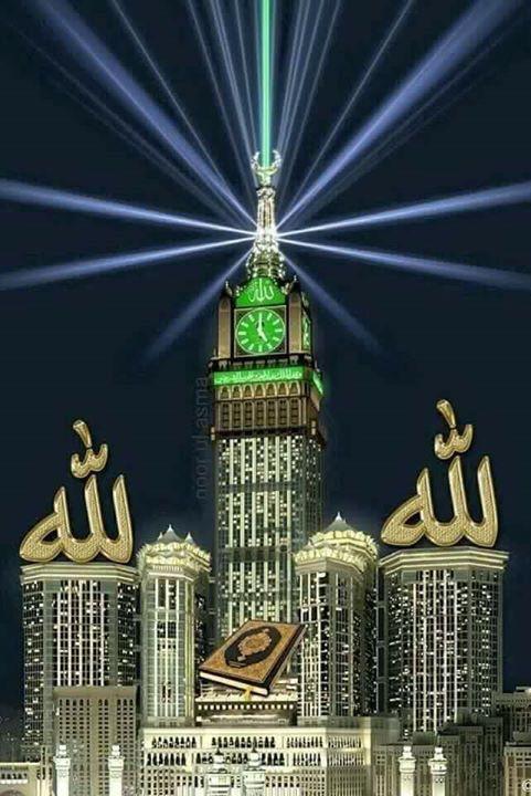 Pin Na Doske Masjidil Haram