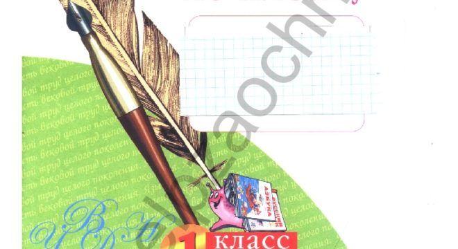 Тексты контрольных работ по алгебре класс мордкович ertolo  Тексты контрольных работ по алгебре 8 класс мордкович