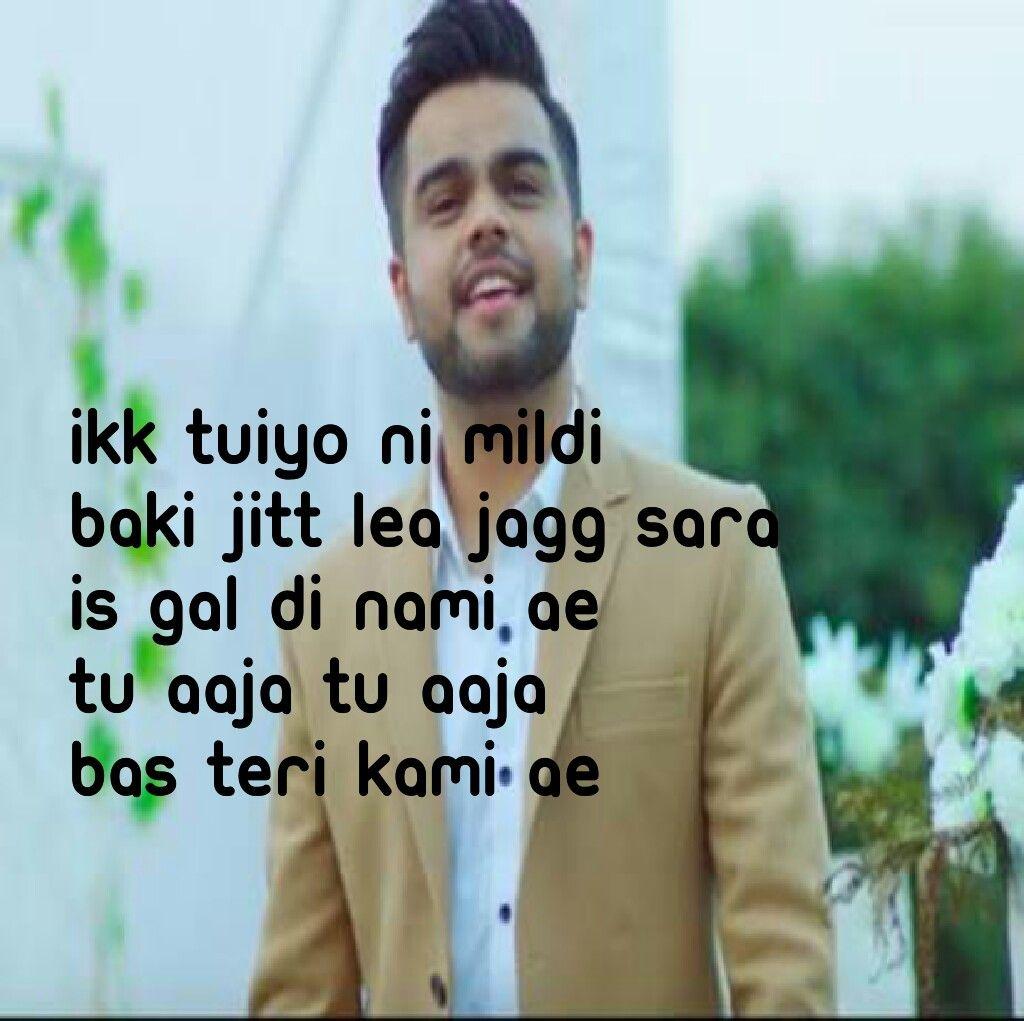 Teri Kami By Akhil Song Lyric Quotes Old Song Lyrics Caption Lyrics