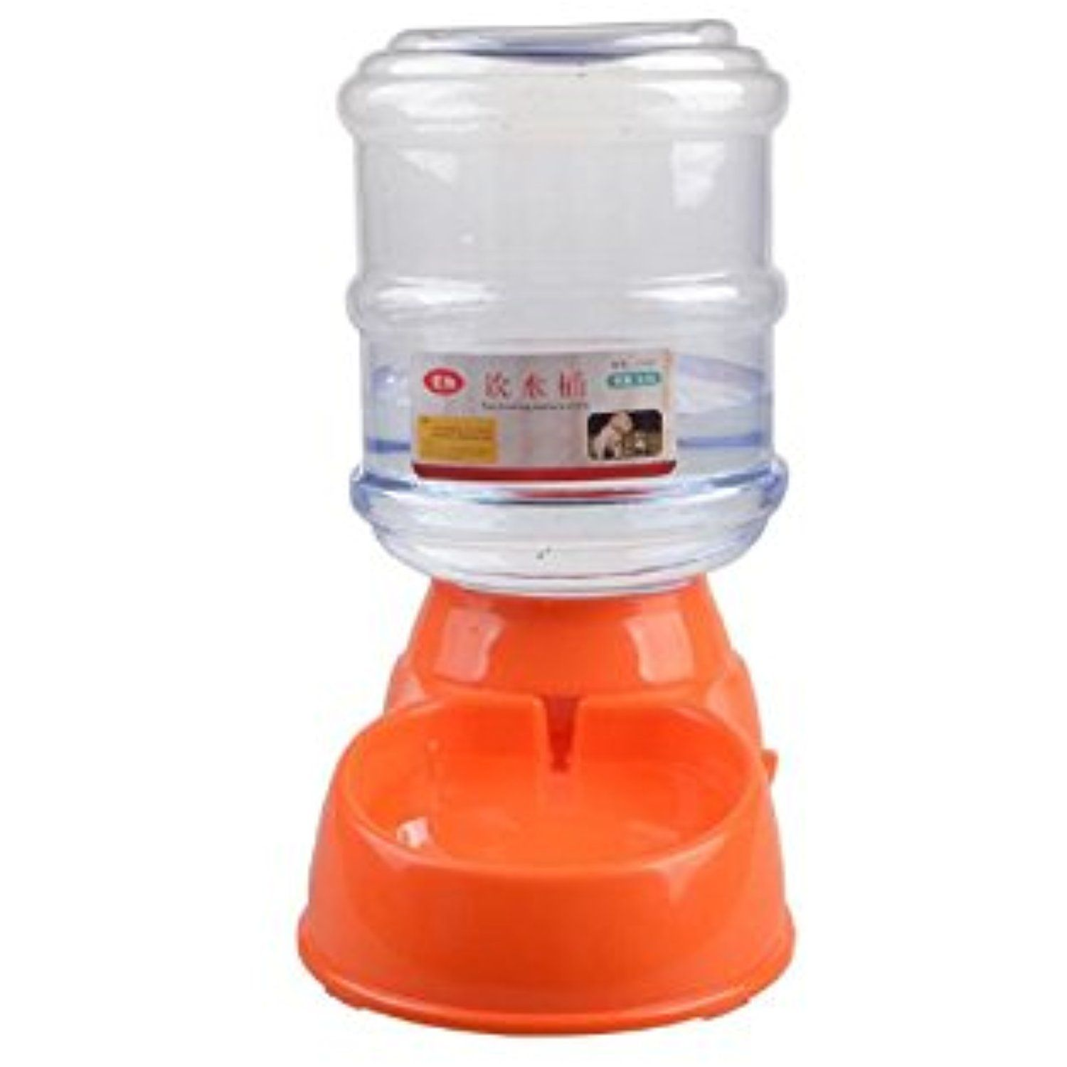 Cat Dog Automatic Food Water Feeder Dispenser Pet Bowl 2 Colors