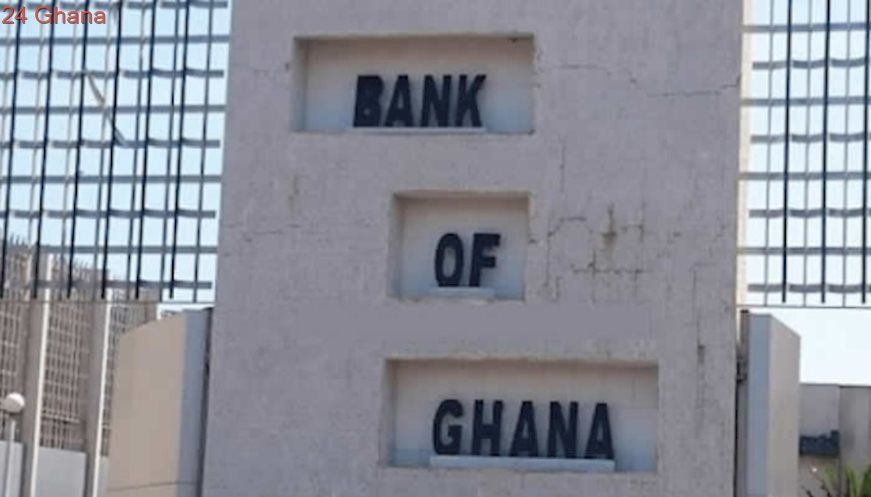Bog Launches Cyber Security Directive For Financial Institutions Bank Of Ghana Ghana Loan Company