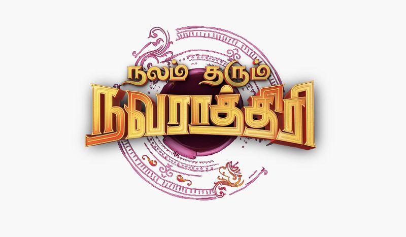 Colors Tamil brings to life the vibrant celebration of Navarathri with an all new mini-series – Nalam Tharum Navarathri