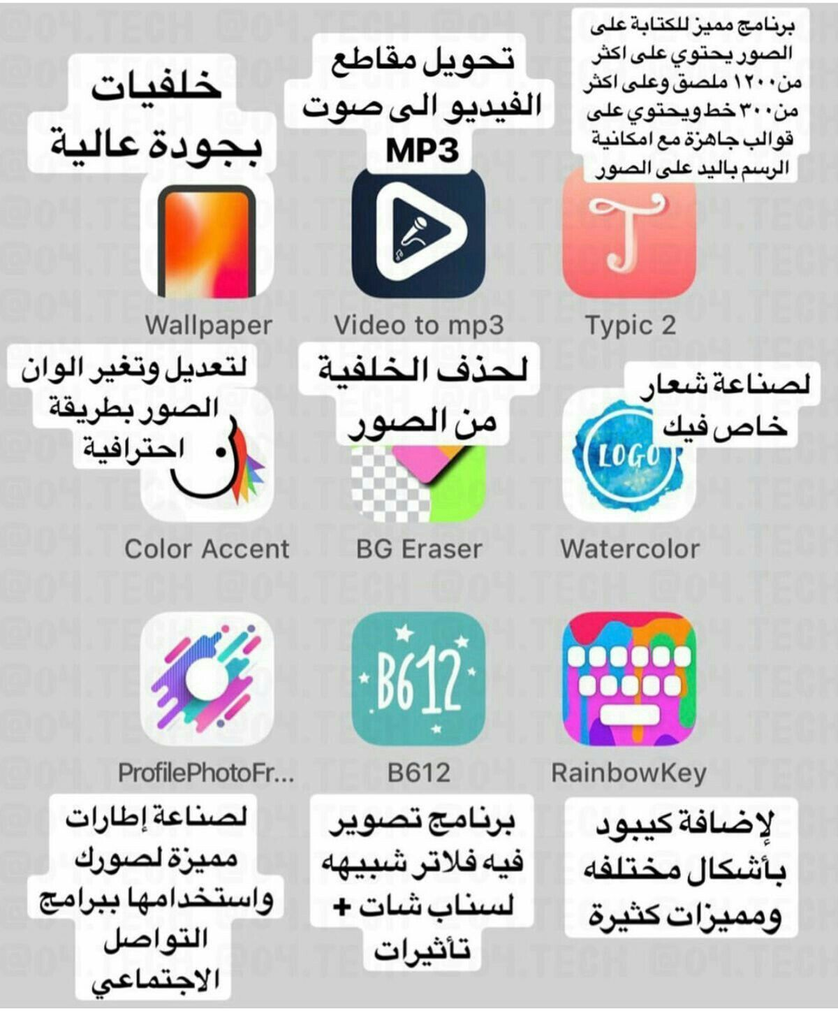 Pin By Ranno On تطبيقات In 2020 Iphone App Layout Application Iphone App Layout