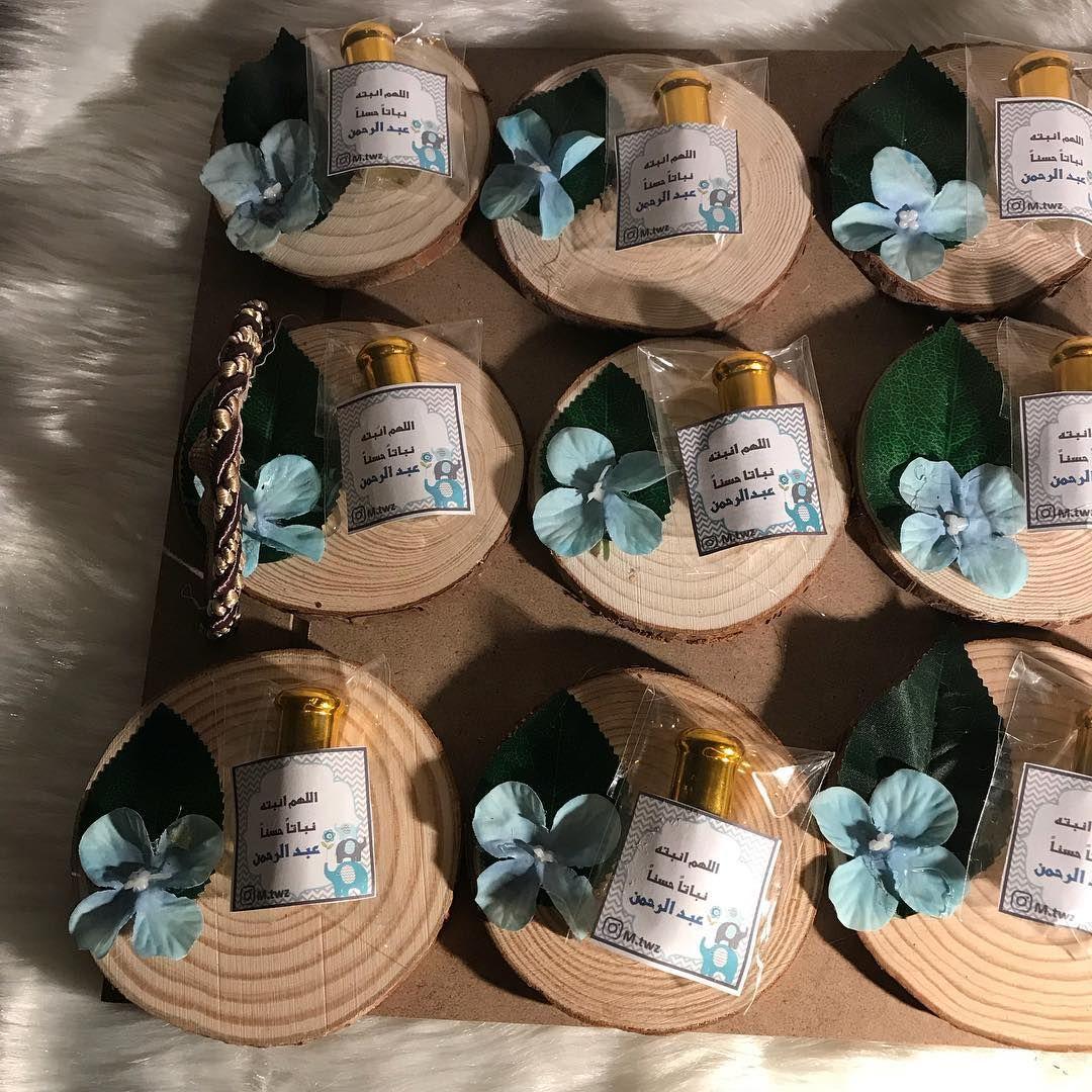 توزيعات جازان ابوعريش On Instagram وثيقة زواج لايك فولو توزيعات زواج توزيعات اليوم الوطني اليو Wedding Gifts Packaging Diy Eid Decorations Ramadan Crafts