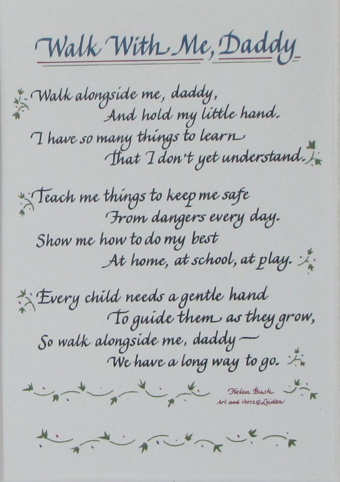 Walk With Me Daddy Picture Frame Poem Dad Gift Photo | Father\'s Day ...