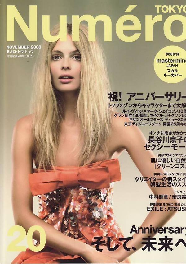 Numéro Tokyo 20 November 2008 - Julia Stegner