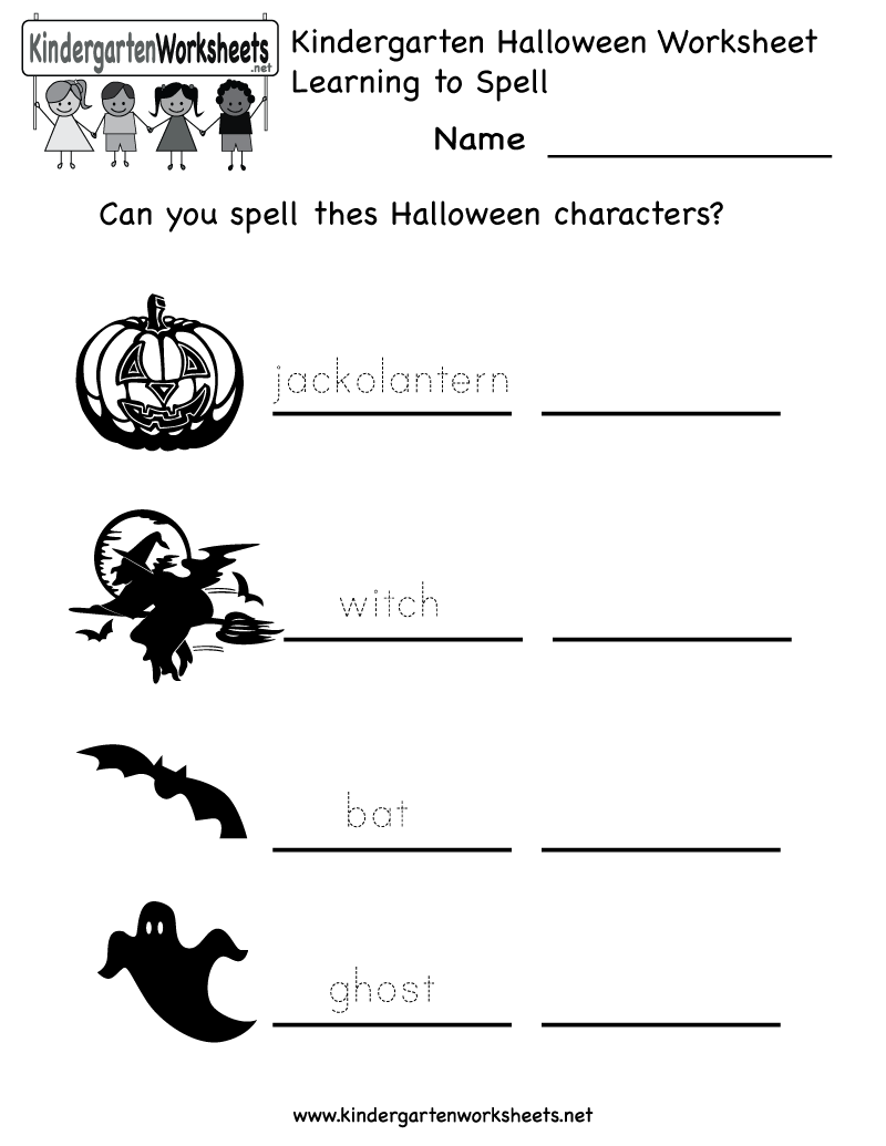 Kindergarten Halloween Spelling Worksheet Printable Worksheets