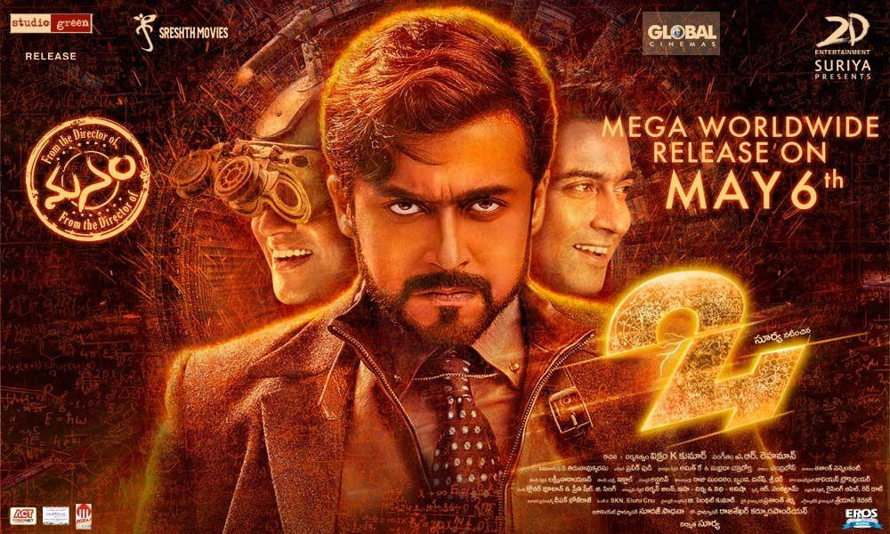 24 movie online in telugu