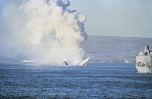 Image result for san carlos 1982