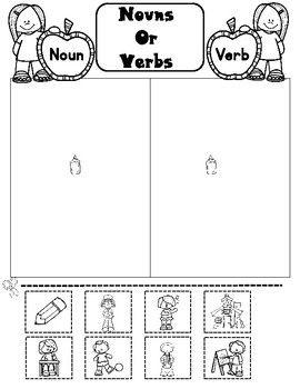 Nouns and Verbs Cut and Paste #mondayappreciation