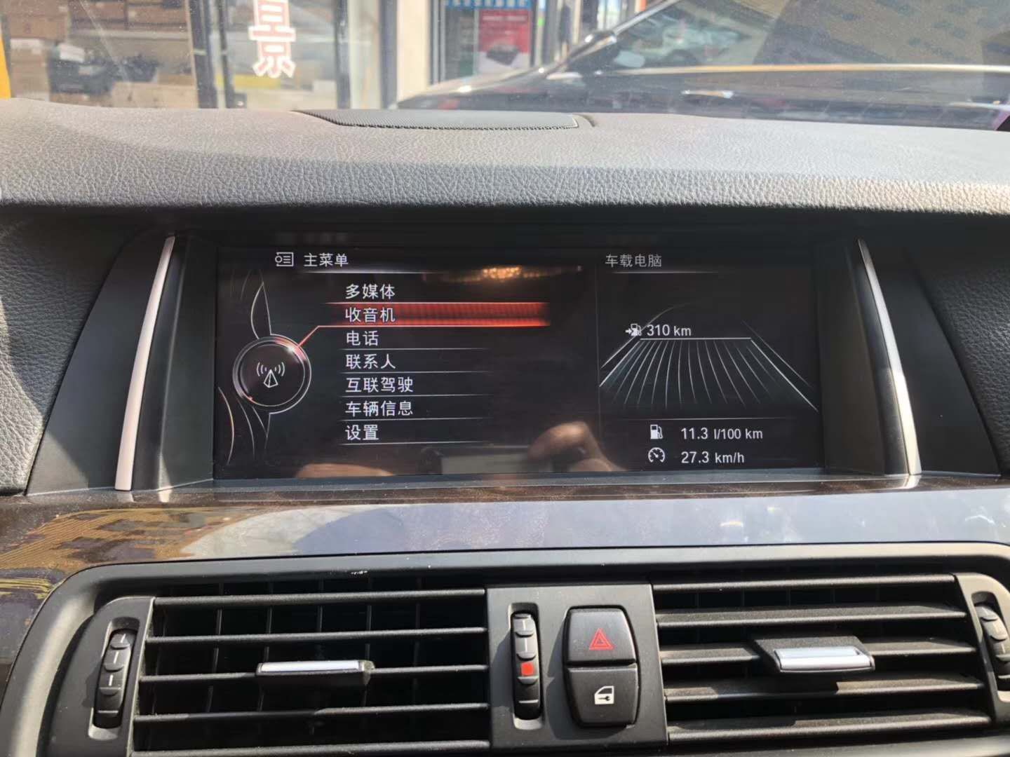 BMW 5 Series: Screens