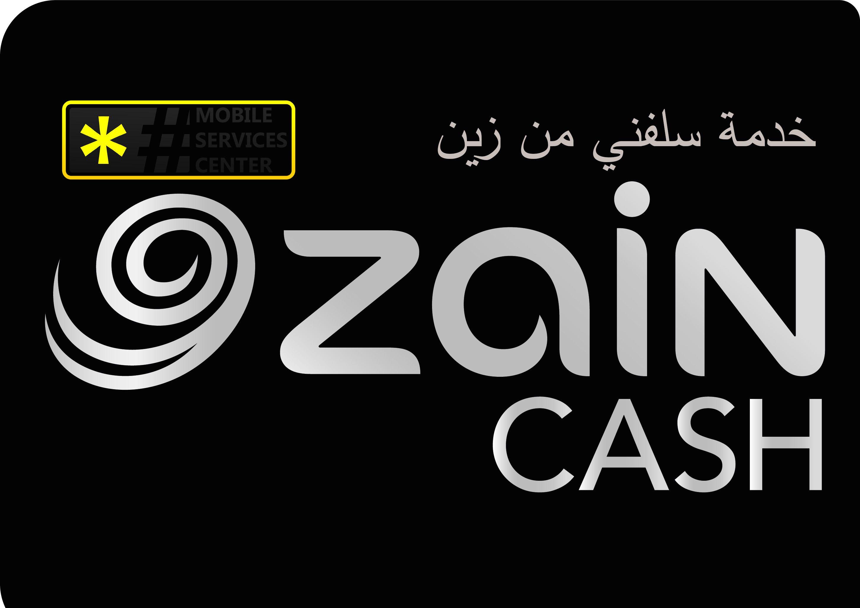 خدمة سلفني من زين Company Logo Tech Company Logos Logos