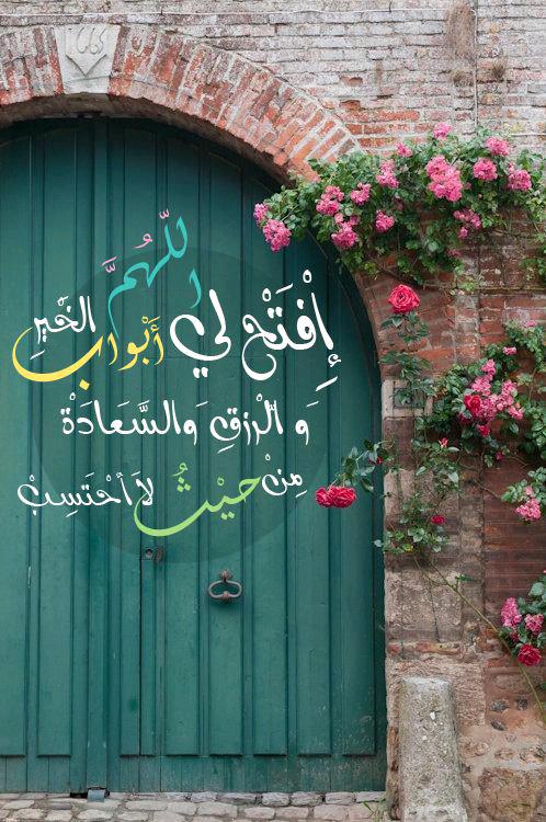 إن السعادة تنتقل بالعدوى لا تنتظر عدوى أحد كن حاملا لهذا الميكروب Islamic Pictures Allah Wallpaper Beautiful Morning Messages