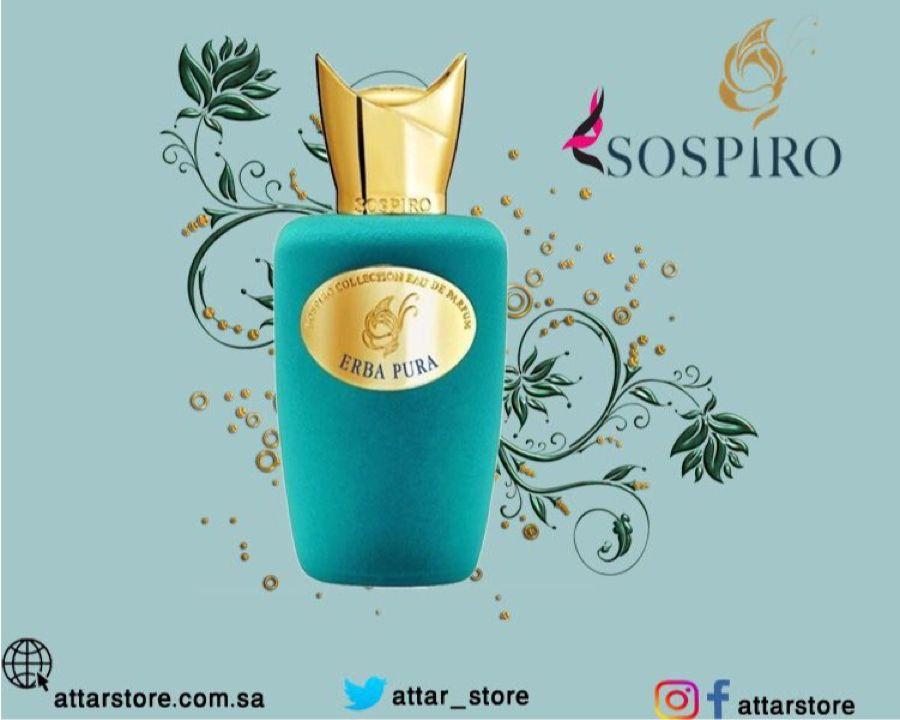cbb212360 Sospiro, Erba Pura Eau De Parfum عطر خشبي فاكهي لـِ النساء والرجال ...