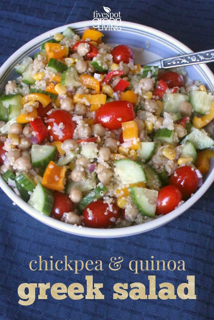 Chickpea and Quinoa Greek Salad Recipe is perfect for lunch or dinner!