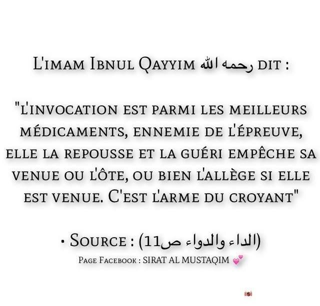 Ibn Al Qayyim Guerir Rappel Islam Medicament