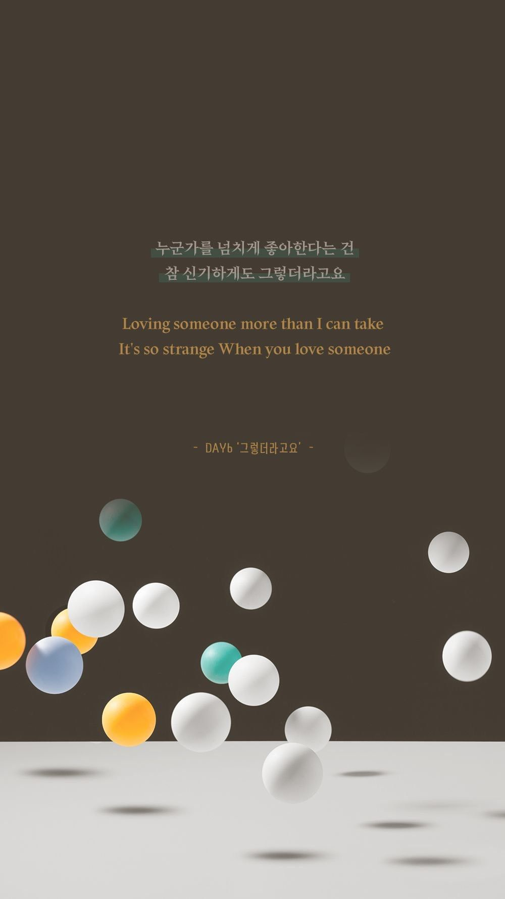 Kpopquotes Lyrics Background Day6 Kutipan Lirik Lirik Lirik Lagu